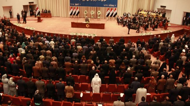 378938_Iraq-parliament