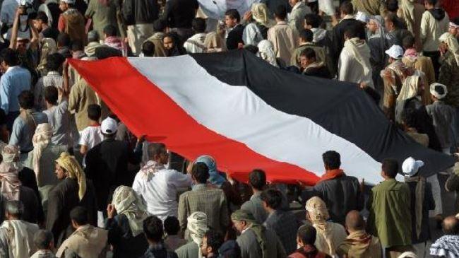 379381_Yemen-rally