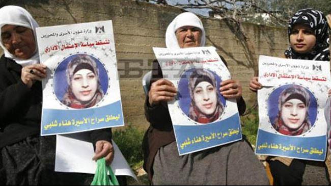 380096_Palestinian-Inmates