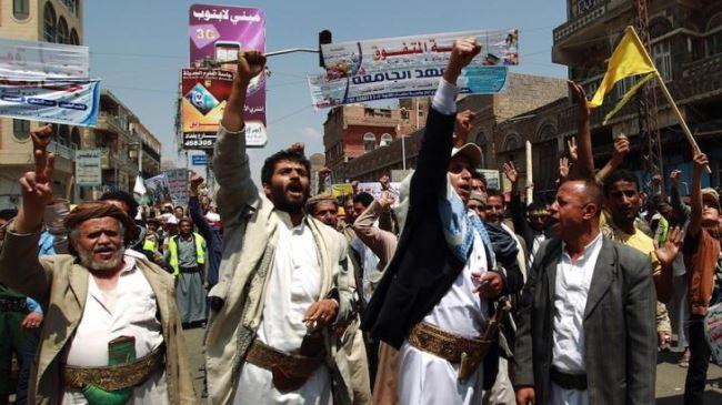380099_Yemen-Houthi-demonstration