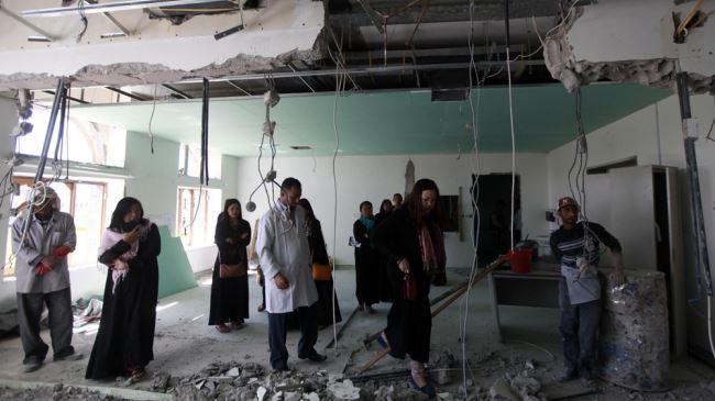 380342_Yemen-hospital-attack