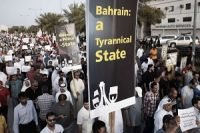 Al Wefaq urges UN rights body help