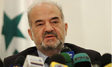 Photo of Iraq's prime minister to announce cabinet