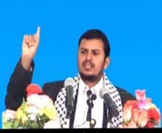 Leader_of_Houthis_Militia