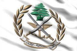 Lebanese Army Intelligence Arrests 5 Syrians in South over Ties with Takfiris