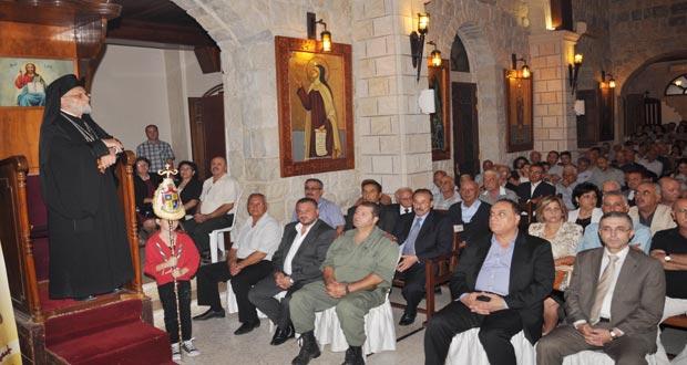 Patriarch Laham
