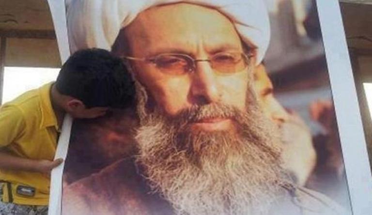 Photo of Wahhabi Saudi Judiciary Postpones Concluding Sentence in Sheikh al-Nemr's Case