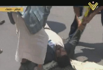 Photo of Ansarullah movement source says 7 martyrs as Yemeni police fire live rounds at protesters in Sanaa: AFP