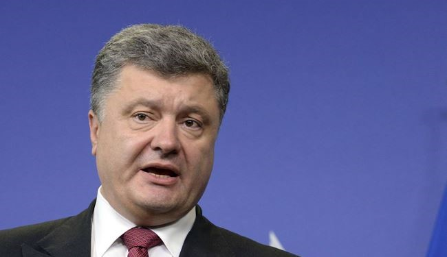 Kiev ready to cooperate for a peace plan