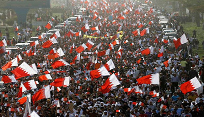 1000s hold demo in Bahrain to reject proposed reforms