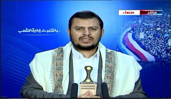 New Yemen govt. to serve entire nation