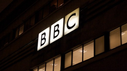 BBC attempt to rob Iranian cultural documents failed: Intelligence Ministry
