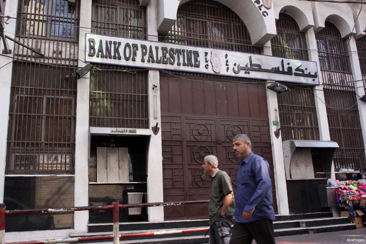 bank-of-palestine