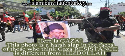 gaza victory