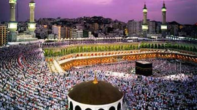 Photo of Iran hosts Muslims Unity confab in Mecca