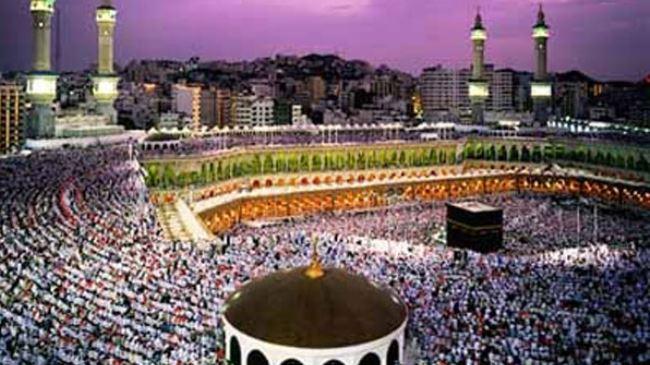 380582_Iran-Muslim confab-Mecca