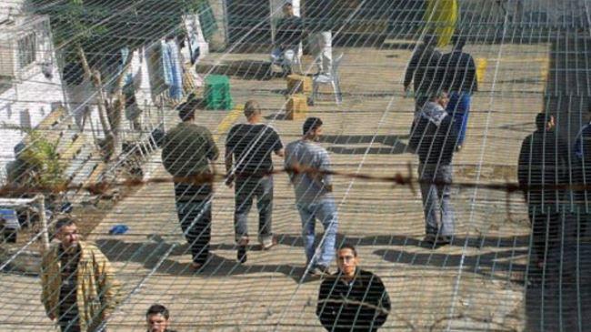 380867_Palestinians-prison
