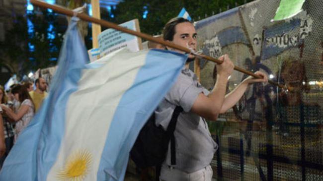 381616_Argentina-Demo