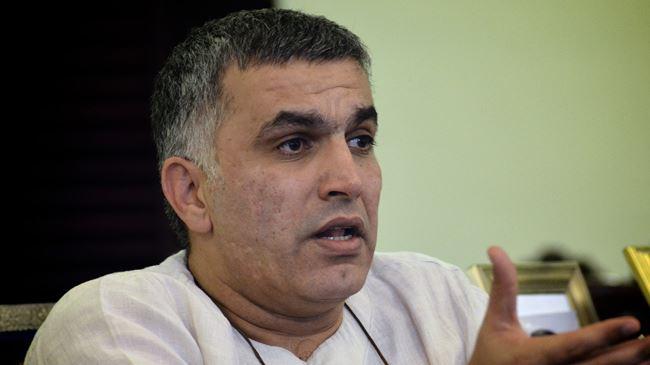 381711_Nabeel-Rajab
