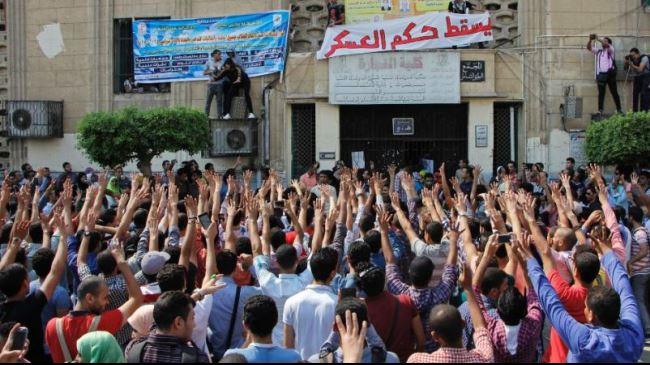 Photo of Students stage anti-government protests in Egypt