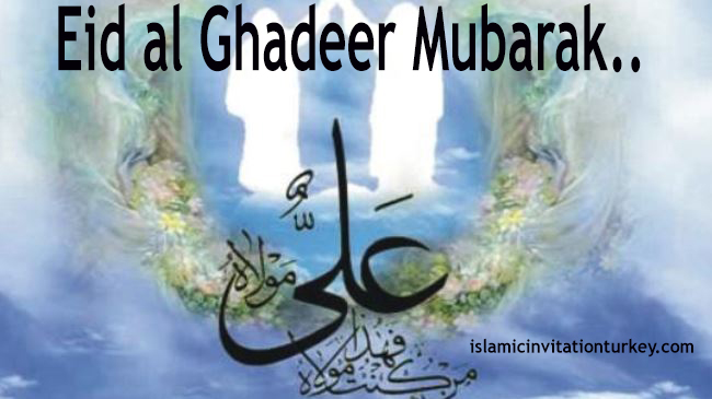 Photo of Muslims celebrate Eid Al-Ghadeer