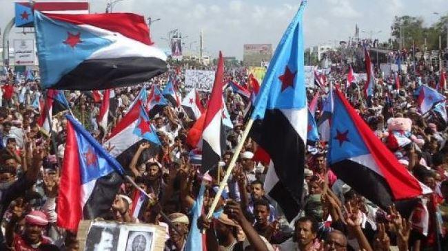 382223_Yemen-protesters-Aden