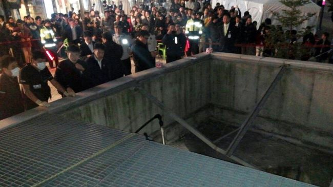 Photo of Sixteen die in South Korea concert accident