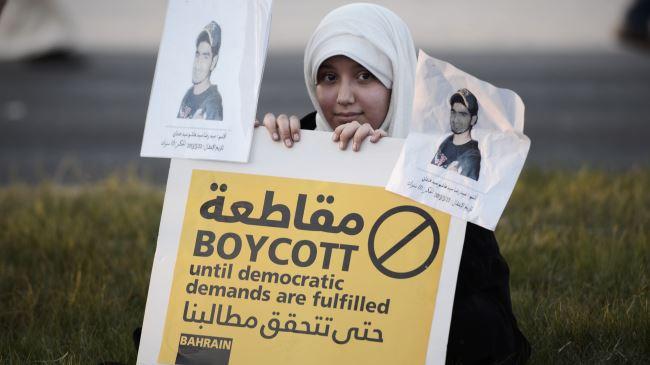 382660_Bahrain-protest
