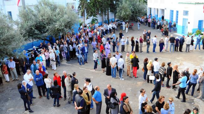 Photo of Polls close in Tunisia's parliamentary elections