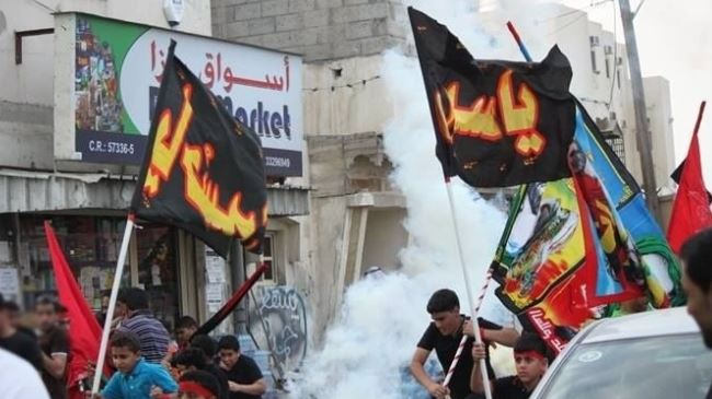 Photo of Al-Wefaq slams Bahrain for violating Shia Muslims' rights