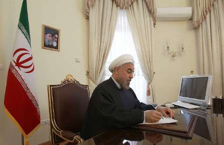 Photo of President Rouhani congratulates Bolivian counterpart on election win