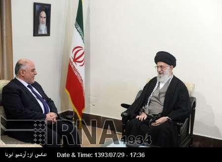 Leader - Abadi