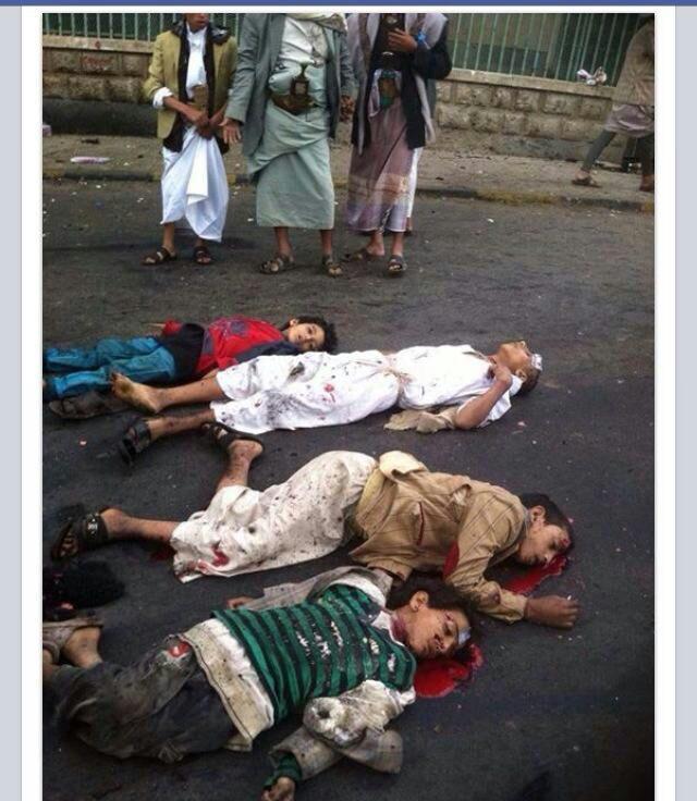 Sanaa_bombing