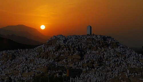 """Iranians Mark Holy """"Day of Arafa"""""""