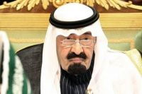 Photo of Reports claim terrorism grandfather Saudi King might be already dead