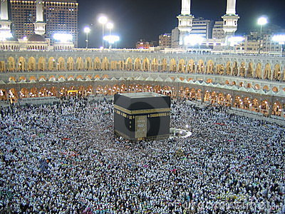 Photo of Qiblah and Unity of A Nation