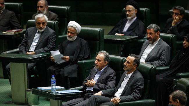 386501_Majlis-Iran