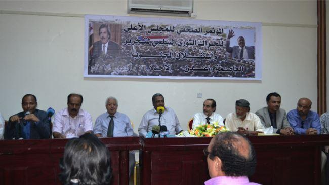387279_Yemen-Southern-Movement