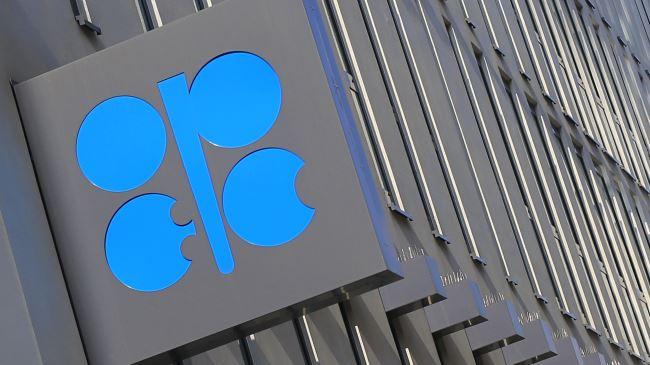 387701_OPEC-Vienna