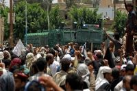 Photo of Yemenis call for release of 'revolutionaries'