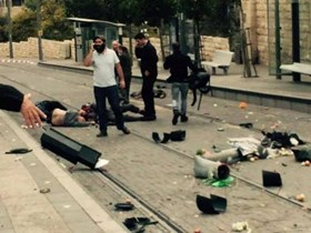 Photo of Palestinian Operation in E. Jerusalem killed 2 zionist border guards killed, wounding 14 others
