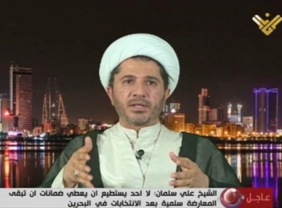 Sheikh_Salman_manar