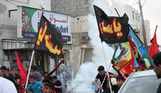 Bahrain suppresses Shia mourners, Ashura rituals