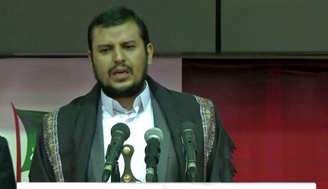 Yemen's Ansarullah Leader Warns of Security Challenges