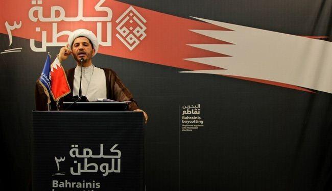 Bahraini Opposition Leader Renews Call on Election Boycott