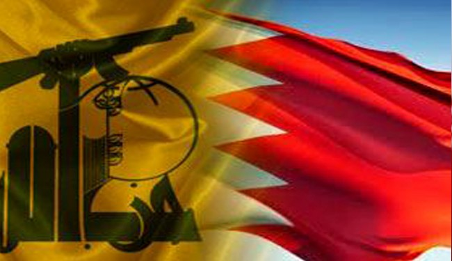 Hezbollah Condemns Bahraini Authorities Assault against House of Sheikh Qassem