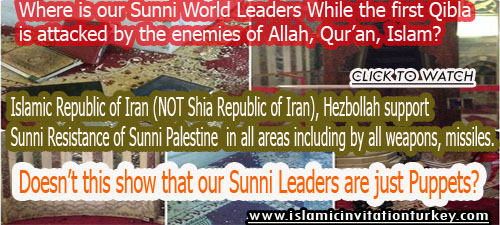 Photo of VIDEO- Are our Sunni Leaders just Puppets while Shia world support Al- Aqsa, Sunni Palestinian Resistance?