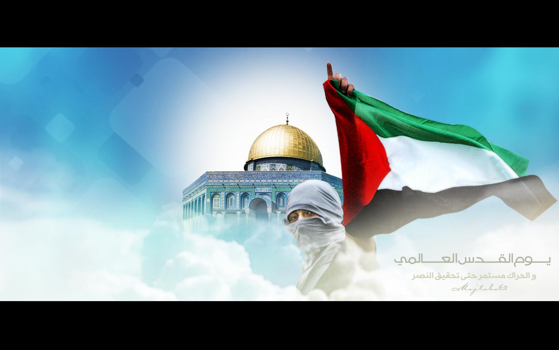 international_quds_day_by_mojtaba62-d5bev2e