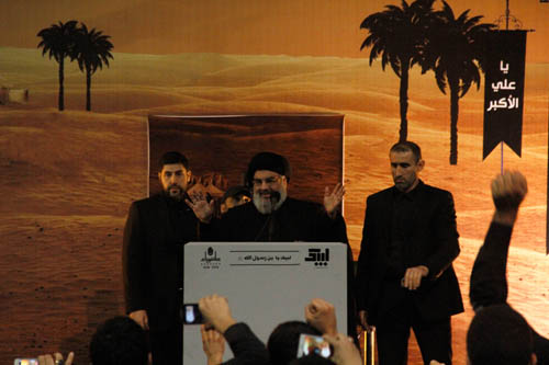 Photo of Sayyed Nasrallah Appears in Person from Sayyed Shuhada Complex: Our Battle is with Takfiris, 'Israel'