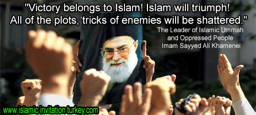 """Photo of """"Victory belongs to Islam! Islam will triumph! All the plots, tricks of enemies will be shattered"""""""